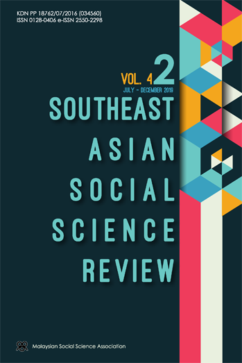 FAQ Southeast Asian Social Science Review