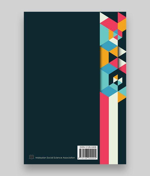 SEASSR Vol. 3, No. 1